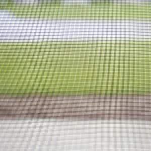 screen door up close